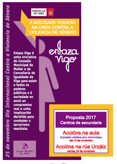 dossier2017